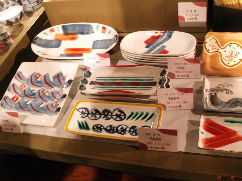 yunokuni-no-mori-assiettes-design
