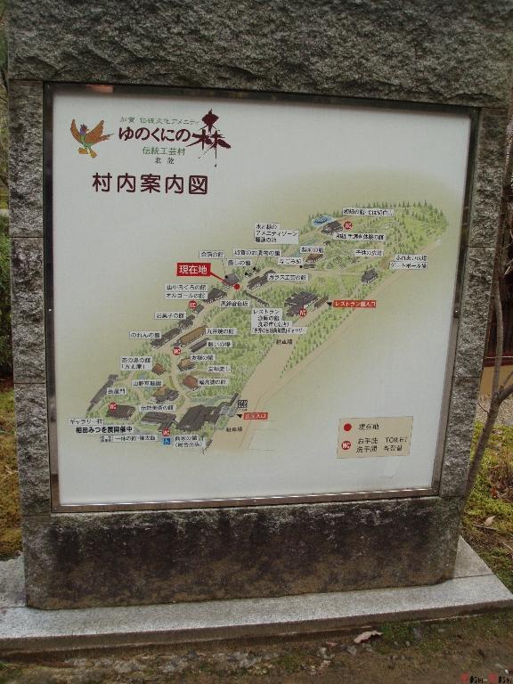 yunokuni-no-mori-plan