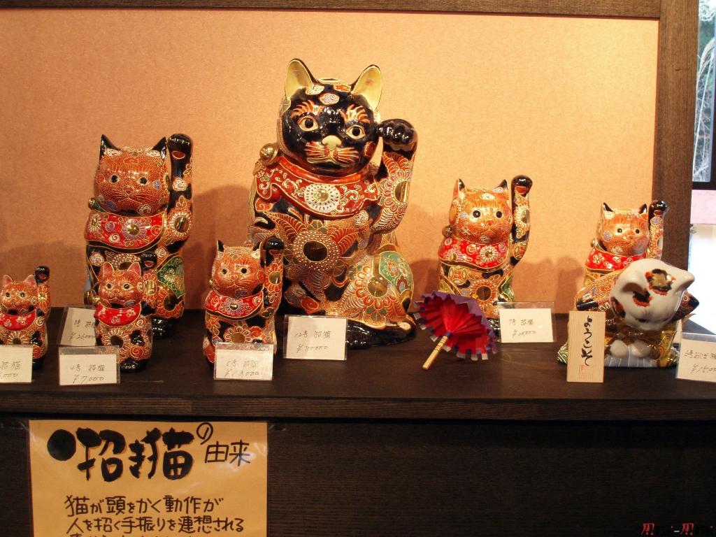 yunokuni-no-mori-chats-samurai