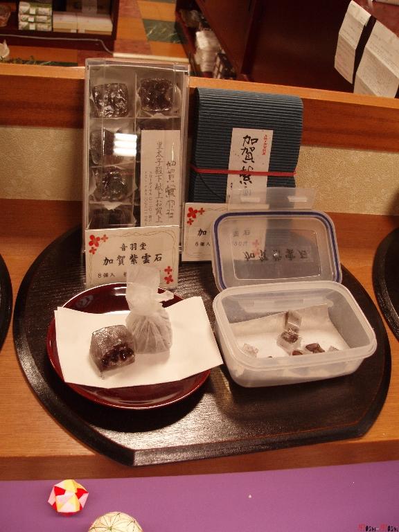 yunokuni-no-mori-degustation