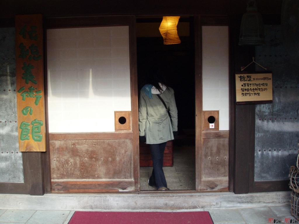 yunokuni-no-mori-entree