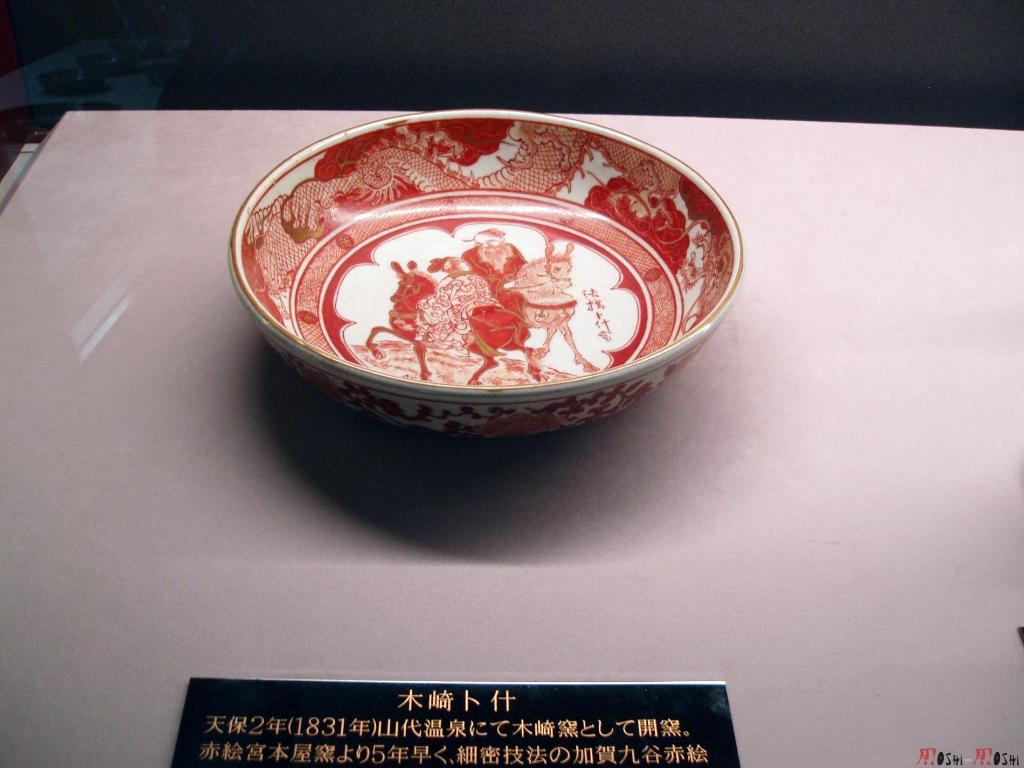 yunokuni-no-mori-grande-assiette-kutani