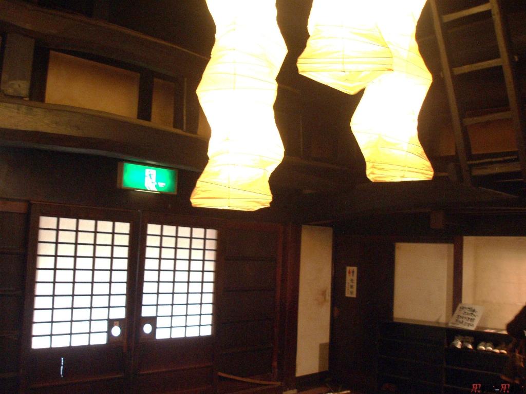 yunokuni-no-mori-lampe