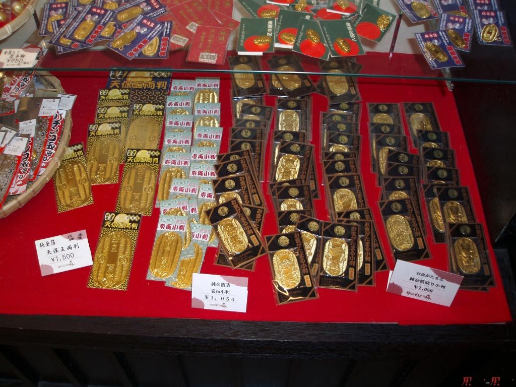 yunokuni-no-mori-medaille-or