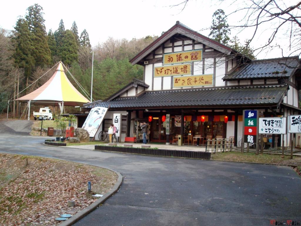 yunokuni-no-mori-miam-glace