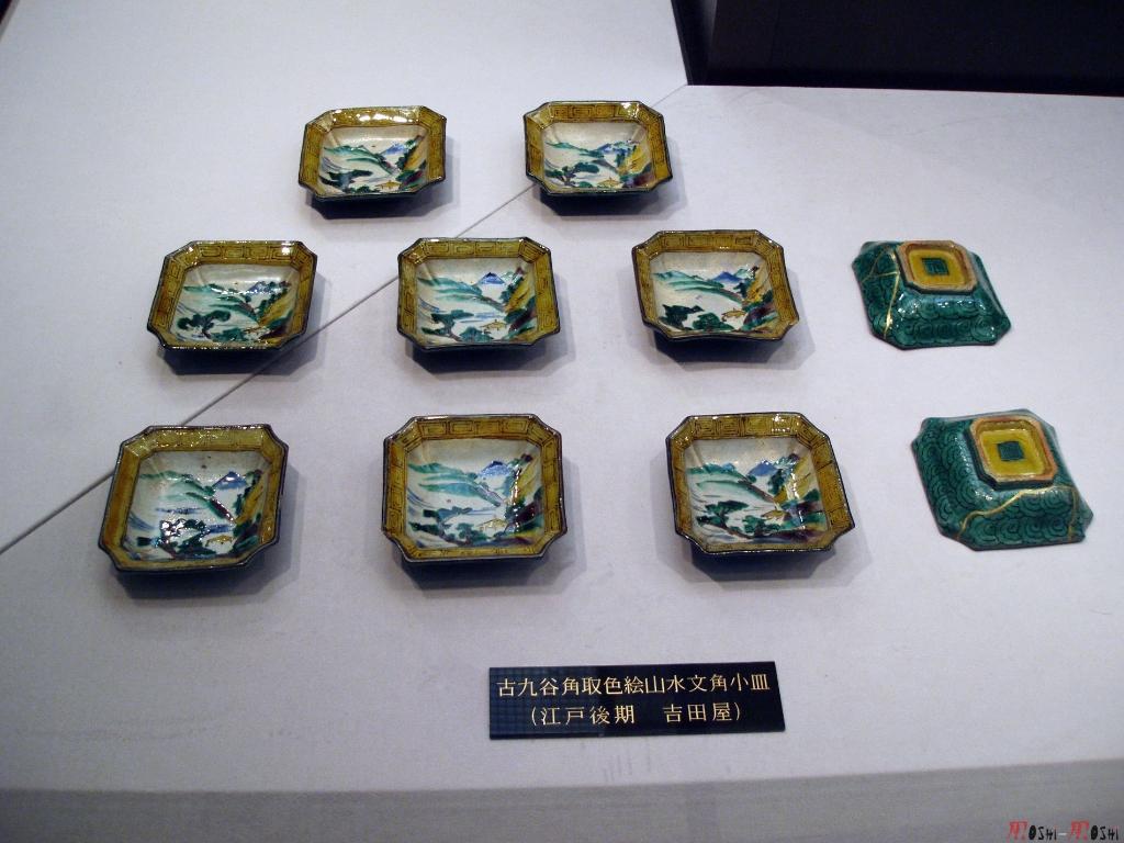yunokuni-no-mori-petit-plat-kutani
