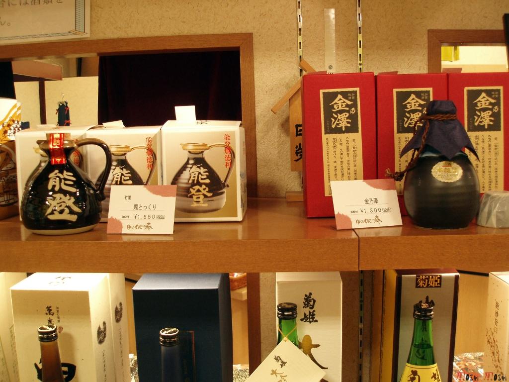 yunokuni-no-mori-sake