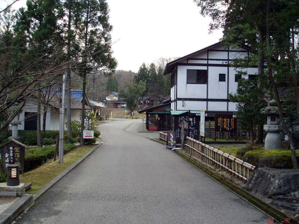 yunokuni-no-mori-village