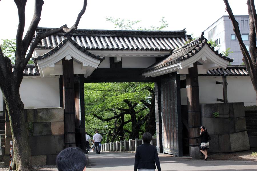 palais impérial Tokyo