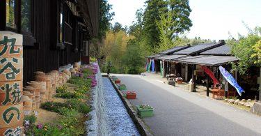 Komatsu – Yunokuni no mori, le village d'artisanat