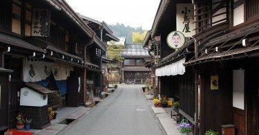 Balade matinale à Takayama