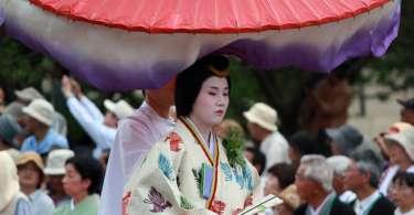 Kyoto – Aoi Matsuri, partie 1 : Le Palais Impérial